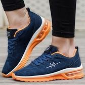 情侶慢跑鞋(單雙)-透氣舒適氣墊跑步時尚男女運動鞋6色73ev9【時尚巴黎】