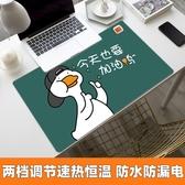 暖桌墊 電腦暖手桌面發熱墊暖桌墊滑鼠墊超大辦公室學生寫字電熱暖墊【暖冬必備】