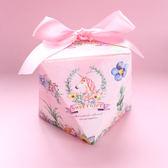 高檔喜糖盒子禮物盒子滿月禮品盒