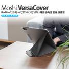 Moshi VersaCover iPad Pro 12.9 吋 (4代 2020 / 3代 2018 ) 專用 多角度 前後 保護套