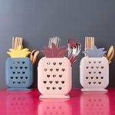 塑料筷子架 撞色菠蘿筷籠家用塑料瀝水筷子筒廚房創意防霉筷子簍收納架筷子盒