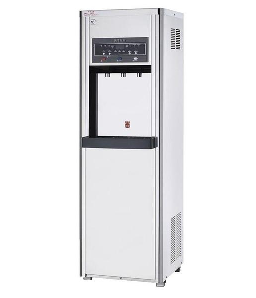 [ 家事達 ] 豪星牌HM3187  數位精靈冰溫熱RO三溫開放式熱交換飲水機 特價