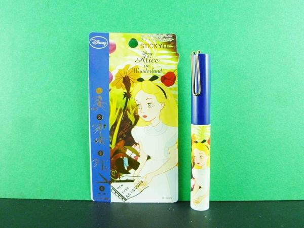 【震撼精品百貨】公主 系列Princess~攜帶型剪刀-愛麗絲圖案-深藍色
