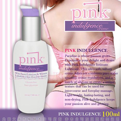 情趣用品 買就送潤滑液♥美國Empowered Products-Pink Indulgence Creme放縱按摩乳霜3.3oz100ml