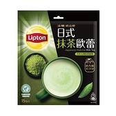 立頓絕品醇日式抹茶歐蕾19Gx15 超值二入組【愛買】