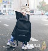 降價兩天-後背包新品正韓帆布後背包男女百搭校園學生書包休閒簡約素面背包