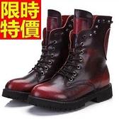 馬丁靴-歐美時尚帥氣鉚釘真皮中筒女靴子6色65d70【巴黎精品】