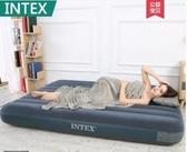 intex充氣床墊單人雙人加厚懶人氣墊床家用戶外帳篷床便攜摺疊床 玩趣3C