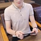 男士短袖T恤夏季青年潮流休閒翻領POLO衫韓版修身男裝半袖上衣服 黛尼時尚精品