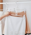 霜山衣櫥可疊加衣架塑料裙褲架衣柜內晾衣架夾子陽臺曬衣架6支裝 NMS蘿莉新品