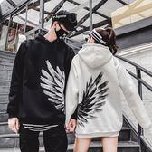 酷酷的情侶裝秋裝新款韓版寬鬆加絨加厚情侶衛衣冬季外套潮 新春喜迎好年