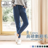 《KG0438-》內刷毛鬆緊綁帶多色休閒哈倫褲 OB嚴選