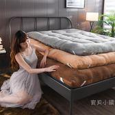 羊羔絨床墊加厚1.5m床1.2米學生宿舍墊被床墊子褥子1.8m床2米雙人