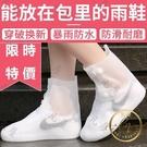 兒童雨鞋 雨鞋女成人短筒水鞋中筒男夏雨靴雨鞋套防滑加厚耐磨兒童透明水靴-限時折扣
