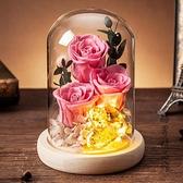 永生花禮盒獨角獸擺件玻璃罩送女友愛人情人節生日教師節禮物干花 酷男精品館