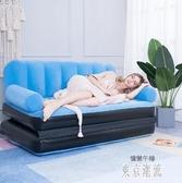 雙人沙發 雙人小戶型臥室充氣沙發椅簡約簡易榻榻米折疊床 mj12891『東京潮流』