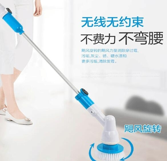 現貨 家用長柄電動清潔刷浴室地板瓷磚充電式廚房清潔神器 芭莎