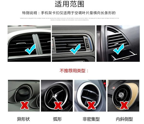 寶可夢Go (Pok?mon)必備品,多功能車載手機支架 出風口吸盤式手機座 360°可旋轉手機架