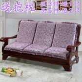 單人座實木沙發墊防滑加厚海綿紅木沙發坐墊帶靠背連身木椅墊