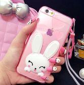 [24hr-現貨快出] iphone6 7 plus 手機殼 創意 兔耳朵 支架 保護套