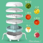 輔食機 嬰幼兒寶寶輔食碗研磨器手動食物嬰兒碾磨碗工具陶瓷套裝 全館免運