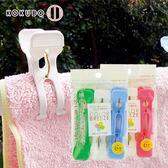 日本 KOKUBO小久保 大型衣物曬衣夾(6入) 晾曬衣夾 曬衣夾 防風夾 夾子 晾衣 曬衣服 居家