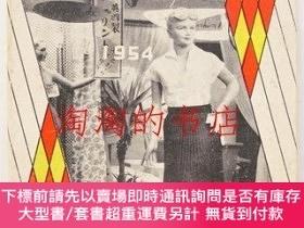 二手書博民逛書店INTRODUCTION罕見TO ILLUMINATING 1954 <照明指針 昭和29年4月>Y47341