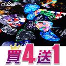 【小麥老師樂器館】彈片 (買4送1) ALICE AP-A 撥片 PICK 【C1】木吉他 烏克麗麗 電吉他 吉他