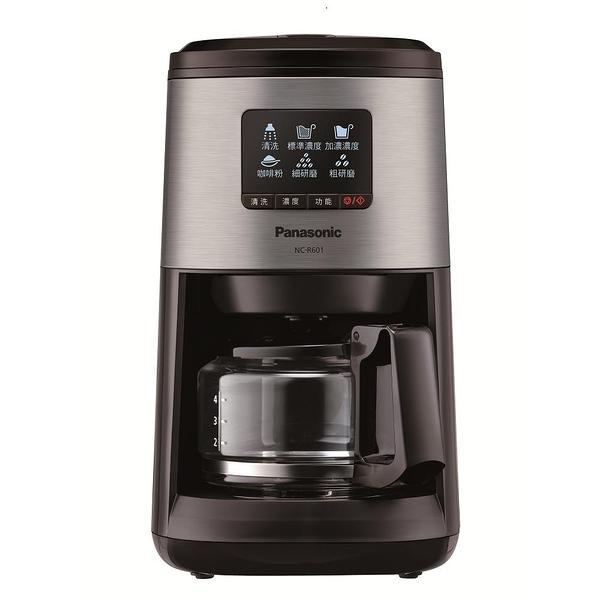國際 Panasonic 全自動研磨咖啡機 NC-R601