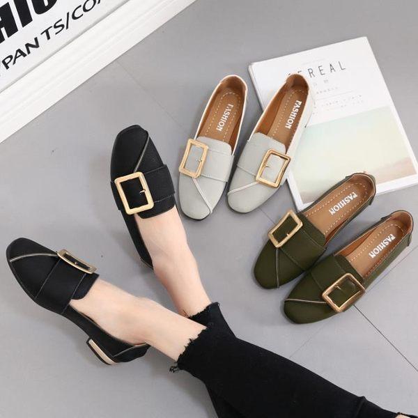 平底鞋 豆豆鞋春夏季新款百搭韓版淺口方頭低跟鞋皮帶扣單鞋女平底鞋 芊惠衣屋