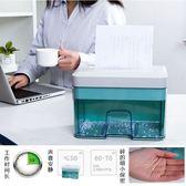 碎紙機 迷你桌面型電動辦公碎紙機(碎後2*10mm) LX 非凡小鋪