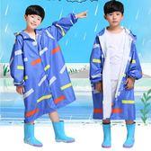兒童雨衣拉鍊款防水大童雨衣男小學生加長帶大書包位厚戶外女小孩·皇者榮耀3C