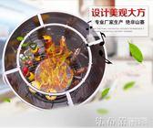 燒烤吊爐便攜木炭燒烤爐大號無煙戶外野外碳烤串吊爐燜烤爐燒烤架 法布蕾輕時尚igo