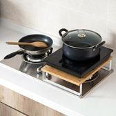 廚房電磁爐置物架電飯煲架臺面微波爐架子放鍋架烤箱收納架wy