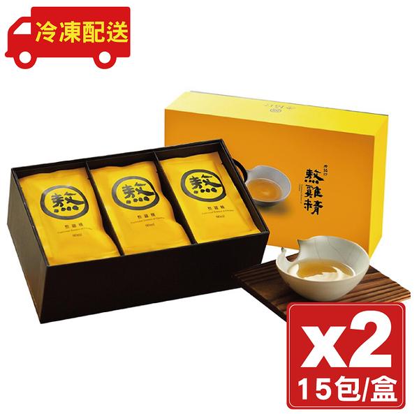 (原廠冷凍配送) 老協珍 冷凍熬雞精 60mlx15包/盒x2入組 專品藥局【2011645】