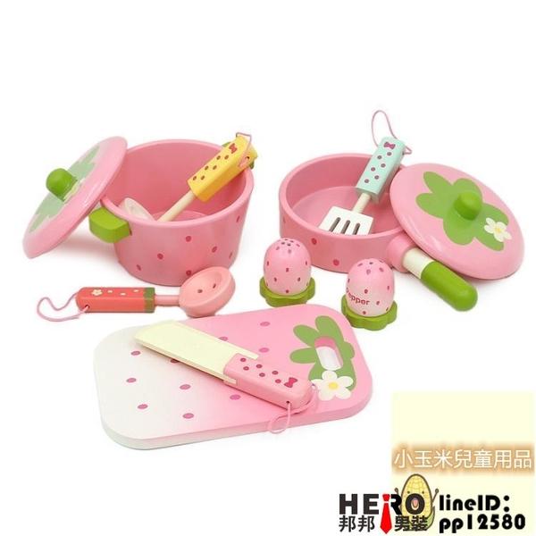 兒童辦家家酒男女孩鍋具套裝過家家廚房做飯玩具玩具兒童【小玉米】