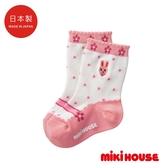 MIKI HOUSE 日本製 可愛舞颯兔中筒襪