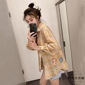 防曬衣女韓版長袖寬松后背印花格子襯衫外套夏季薄款【時尚大衣櫥】