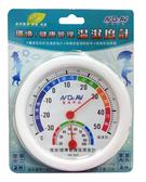 室內/外兩用溫濕度計 GM-3050