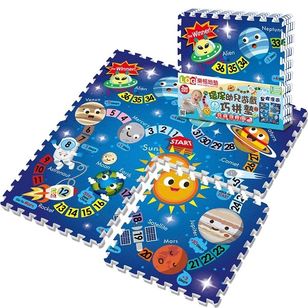 LOG 樂格  環保幼兒巧拼墊 -星際漫遊 (60X60cmX厚2cmX4片) /拼接墊