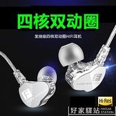 一加6手機耳機5T原裝入耳式耳機線控重低音炮帶麥全民k歌通用耳塞