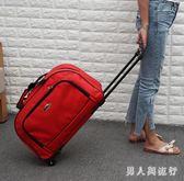 拉桿包女大容量拉桿袋輕便旅行包旅行袋手提包拖拉包行李包男 DR13201【男人與流行】