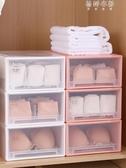 收納盒女三件套抽屜式學生宿舍家用襪子整理箱三合一YYP 歐韓流行館