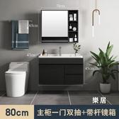 浴室櫃 北歐現代簡約衛浴面盆衛生間洗漱台輕奢洗臉池洗手盆櫃組合JY【快速出貨】