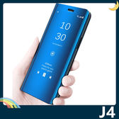 三星 Galaxy J4 電鍍半透保護套 鏡面側翻皮套 免翻蓋接聽 原裝同款 支架 手機套 手機殼