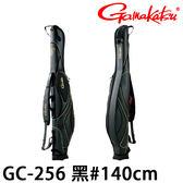 漁拓釣具 GAMAKATSU GC-256 黑 #140 (竿袋)