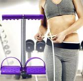 拉力器 仰臥起坐拉力器健身器材家用瘦腰減肚子利器運動收腹肌腳蹬 歐萊爾藝術館
