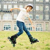 3-5-6-7-8-9-10-12-18歲成人溜冰鞋旱冰鞋兒童輪滑鞋全套裝男女  酷男精品館