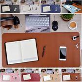 滑鼠墊 電腦辦公桌墊超大號滑鼠墊皮革定制加厚寫字書桌面防水台墊子