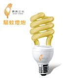 寶島之光 驅蚊燈泡 120V/23W / 城市綠洲 (省電燈泡、環保、防蚊蟲、露營)